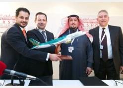 Une nouvelle compagnie saoudienne SaudiGulf commande quatre A320