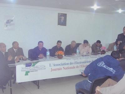 Election du nouveau bureau exécutif de l'AEAC