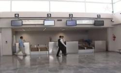 Reconstruction et réaménagement de l'aéroport de Béni Mellal pour 195,5 millions de dirhams