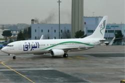 Le Maroc continue à autoriser les compagnies Libyennes à atterrir sur son sol