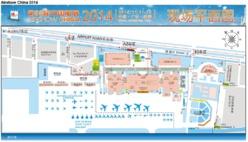 La Chine étale ses technologies aériennes au salon aéronautique de Zhuhai