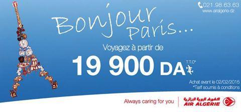 Air Algérie lance des tarifs promotionnels au départ de l'Algérie vers la France