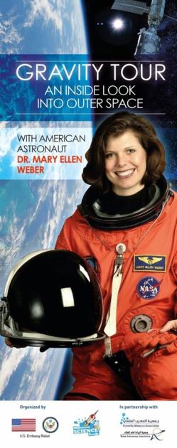 Maroc: Lancement du programme Gravity Tour avec Dr. Mary Ellen Weber