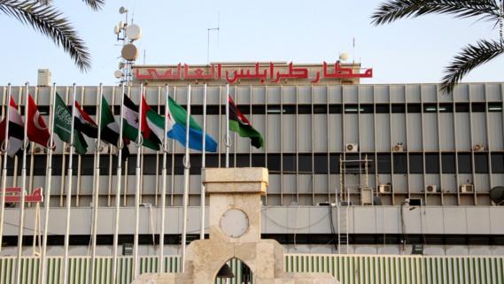 Le Maroc ferme son espace aérien à tous les avions des compagnies libyennes