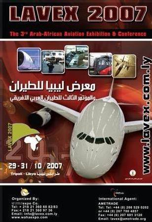Lavex 2007, une édition prometteuse.