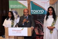 Ethiopian Airlines lance la première liaison aérienne entre l'Afrique et le Japan