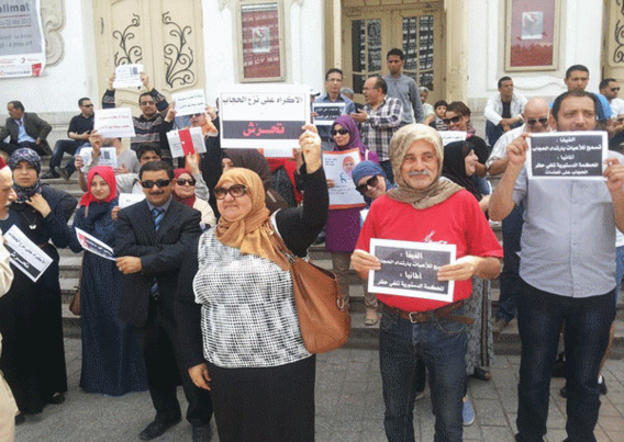 Tunisie: Manifestation contre l'interdiction du port du voile aux hôtesses de Tunisair