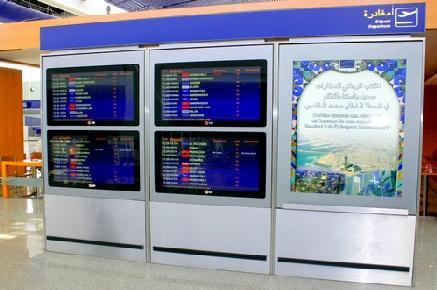 LG équipe les aéroports Marocains