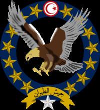 L'armée de l'air Tunisienne modernise ses F-5E/F Tiger II