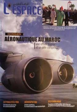 Le numéro 83 de la revue Espace Marocain est disponible en Kiosque