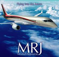 MITSUBISHI relance l'aéronautique japonaise