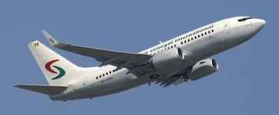 La RAM engagée pour le bien d'Air Sénégal International