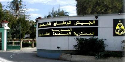 Un projet de drones algériens en phase de finalisation