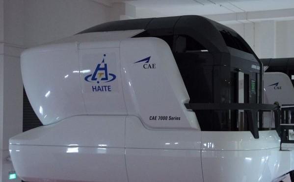 La filiale aéronautique du groupe chinois Haite compte s'installer au Maroc
