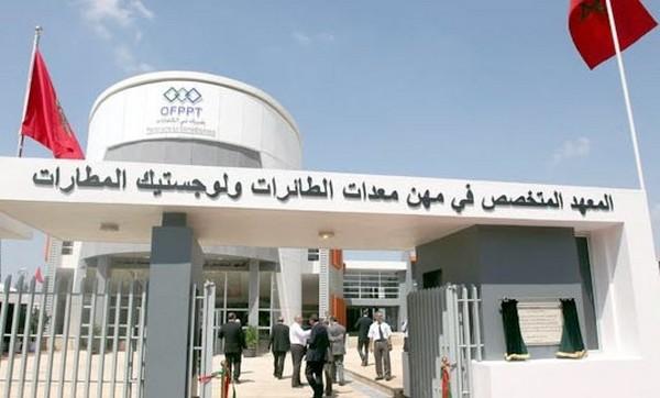 Air Arabia Maroc partenaire pour la création de 3 nouvelles filières à l'ISMALA