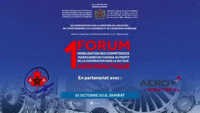 Skhirat accueille le 1er Forum de mobilisation des compétences marocaines au Canada au profit du secteur aéronautique