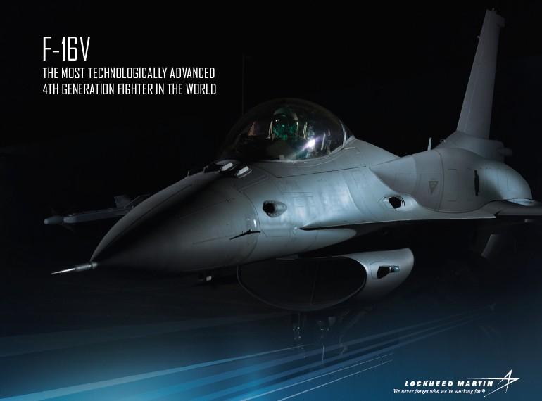 Maroc: Le Département d'État américain approuve le rétrofit de 23 F-16 et l'achat de 25 nouveaux F-16V