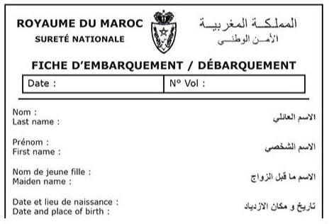 """Suppression de """"la fiche de police"""" dans les ports et aéroports marocains"""