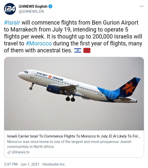 Israir lance ses vols vers le Maroc le 19 juillet, El Al devrait suivre