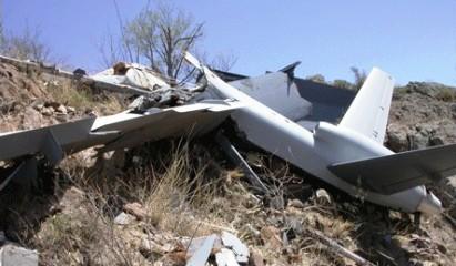 Tunisie: Crash d'un drone militaire à Kasserine