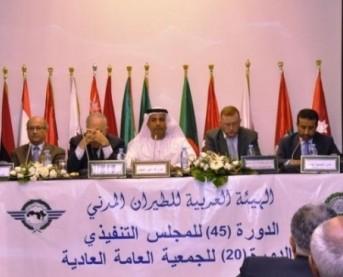 Maroc: Rabbah s'entretient avec le DG de l'Instance arabe de l'aviation civile