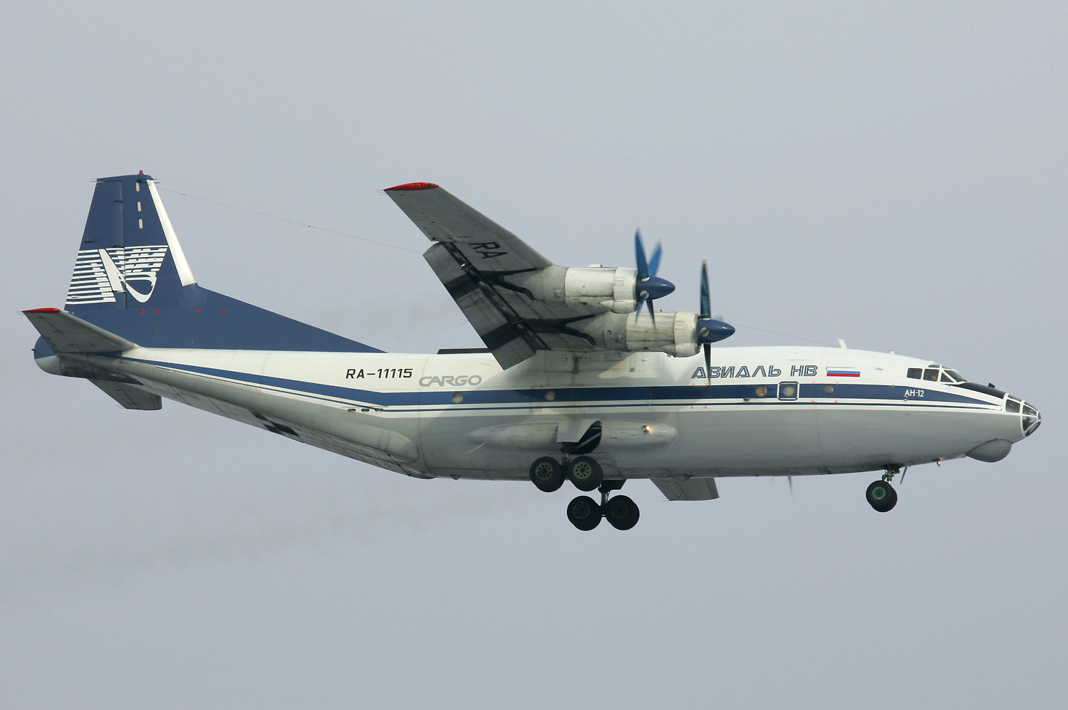 Crash d'un Antonov-12 Ukraine à Tamanrasset en Algérie