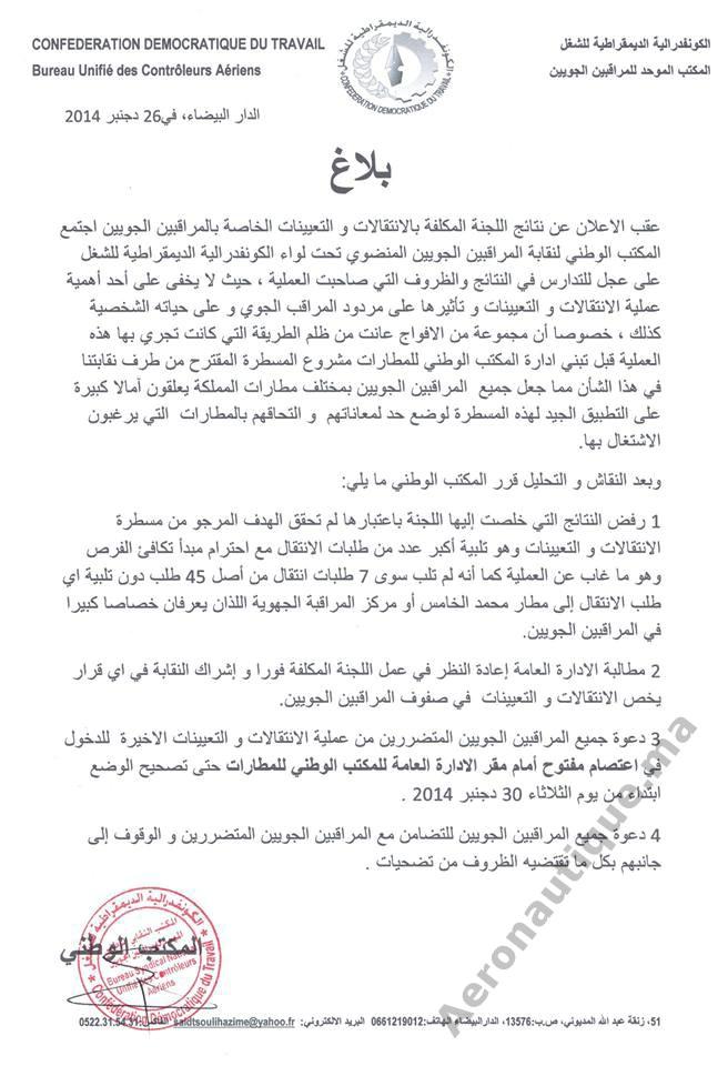 Maroc: Sit-in ouvert des contrôleurs aériens devant le direction de l'ONDA