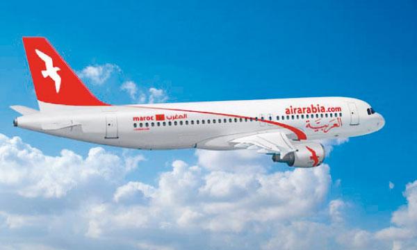 Air Arabia Maroc relie Casablanca et Naples deux fois par semaine