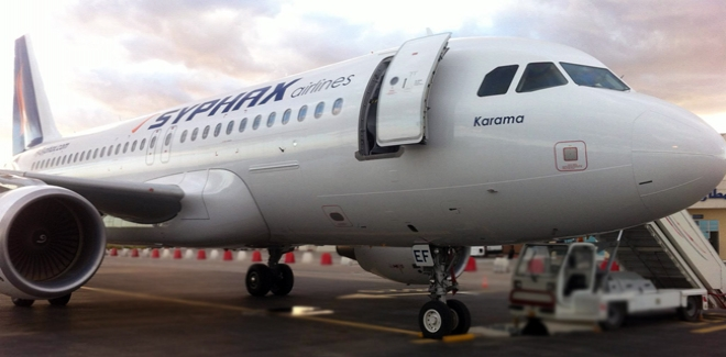 L'avion A319 Karama loué à RAM