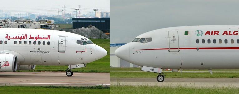 Tunisair et Air Algérie partenaires pour le transfert de savoir faire