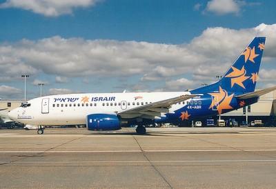Une compagnie aérienne israélienne débarque un arabe pour une réglementation de sécurité imaginaire