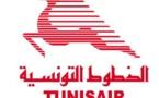 Tunisair: Vol exceptionnel le 12 juin pour rapatrier les ressortissants bloqués au Maroc