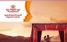 Résultats positifs de Royal Air Maroc en 2008