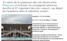 Covid-19 : Aeroflot et S7 organisent des vols d'évacuation au départ de Casablanca