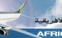 Afriqiyah Airways reçoit son premier Airbus